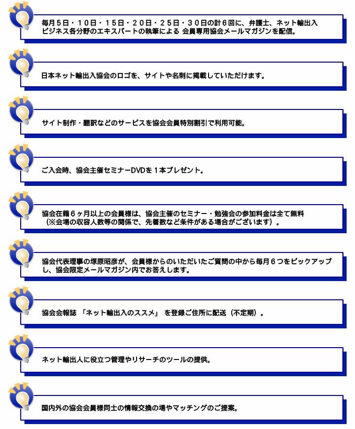 bn_service.jpg