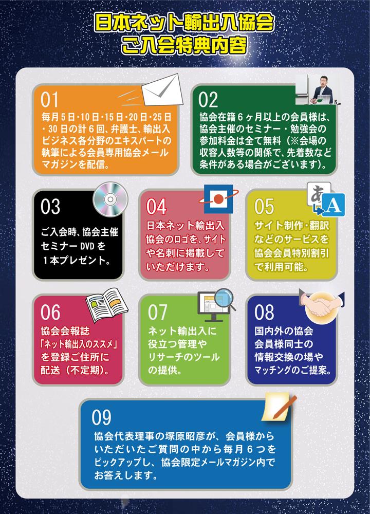 bn_service9.jpg