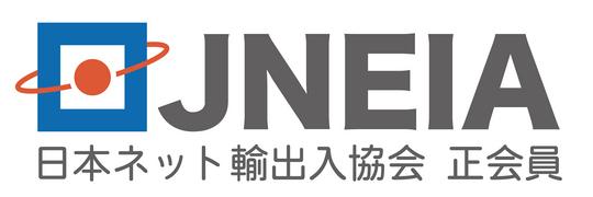logo_jneia_2.jpg